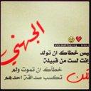 افـــــFOfoراح (@2323Ffa) Twitter