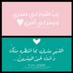 @Miss_Alsulaiti