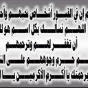 صدقه لناصر ال راكان (@009Nasr) Twitter