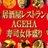 The profile image of thai_ageha
