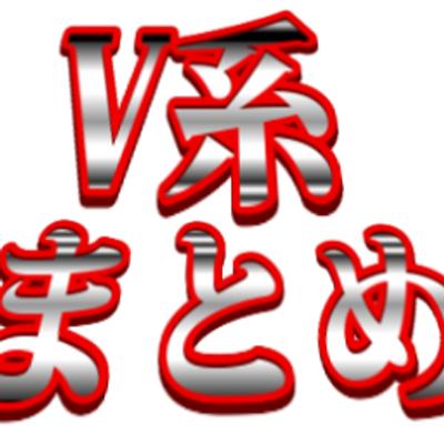 V系まとめ速報 : YOSHIKIが明日の「しゃべくり007」に出演wwwwwwwwwwwwwww https://t.co/4YkcUIn0qX