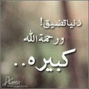 MOURAD (@0557440448) Twitter