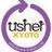 usher_kyoto