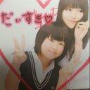 yu-ka♡ (@08087226779) Twitter