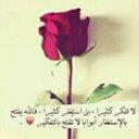 صِـدُقَهِ  جَ ـآريّه (@0541safyh) Twitter