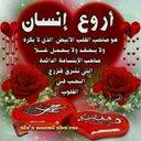 هايل عبدالله الشميري (@0538004262) Twitter