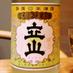 @YuichieTsuji