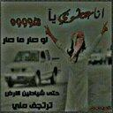 سلامه العطوي (@0565452373) Twitter
