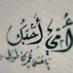 @mashoor_alowfi