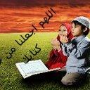 فارس ابوسعد (@0201Faris) Twitter
