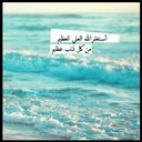 -mohammedhussin (@233Hamody) Twitter