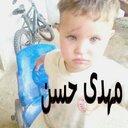 Mukhtar Ahmad (@599289936muk) Twitter