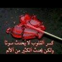 فهد السحيمي  (@0567132957) Twitter