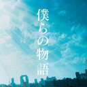 §yuN (@092_0801) Twitter