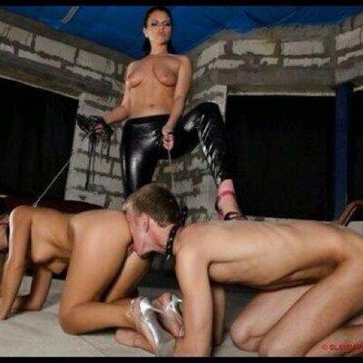 пара ищет рабыню