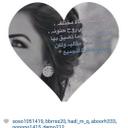 11noono2014 (@11noono2014) Twitter