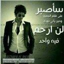 هاااوي حنااانك (@0537384649) Twitter