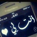 رشه عطر.. (@099029) Twitter