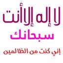 غلاي كله مكة (@0555576757) Twitter