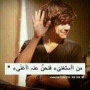 أبو % علي (@0545193471) Twitter