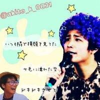 akito_k_0831