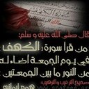 اجر لمن مات من احبتي (@ajr543210) Twitter