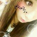 ちーぽこ☆ (@032333Chihiro) Twitter