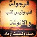 hamza haddou (@09hamza) Twitter