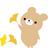 幸せの懸け橋@相互歓迎