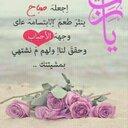 رنيم  (@058Com87) Twitter