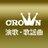 日本クラウン 演歌・歌謡曲《公式》