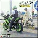 a7la donya (@0535656053s) Twitter