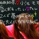 かな (@0108Riokana) Twitter