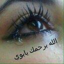 بنت القبايل (@05545632) Twitter