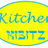 Kitchen Kibitz