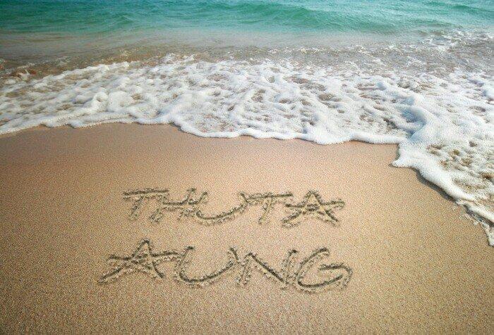 Thuta Aung