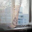 ~°لإله إلا الله°~ (@02627Fy) Twitter