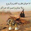 عبدالرحمن العلياني (@05549170un21) Twitter