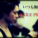 0809_exile
