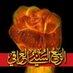 @Mujtahid_ii