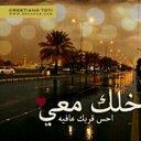 ahmed (@0535817586emt) Twitter