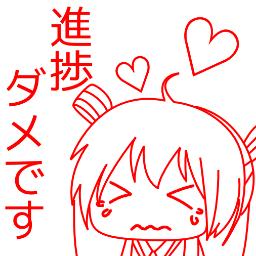 ぺんぎんさん Penguin2716 Twitter