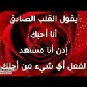 ﻻطالمى الفراق (@055213340) Twitter