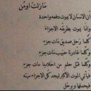 أبو سامر (@11abu_samer) Twitter