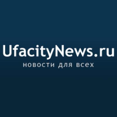 UfacityNews.ru (@UfacityNews)