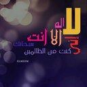 استغفر الله (@009988wS) Twitter