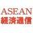 asean_press
