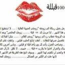 saima ass (@13Saima) Twitter