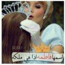 ftoom @^_^ (@0554968009) Twitter