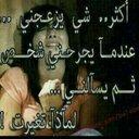 Mأنت الغلا كلهM  (@57573o0) Twitter